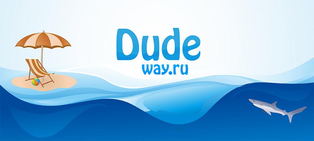 Dudeway