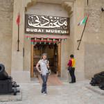 Дубай. Национальный музей