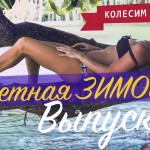 #улетнаязимовка Выпуск 5. Эль-Нидо. Лучшие пляжи